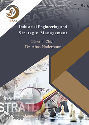 Industrial Engineering and Strategic Management